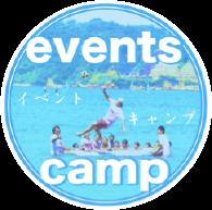 イベント・キャンプ|events・camp