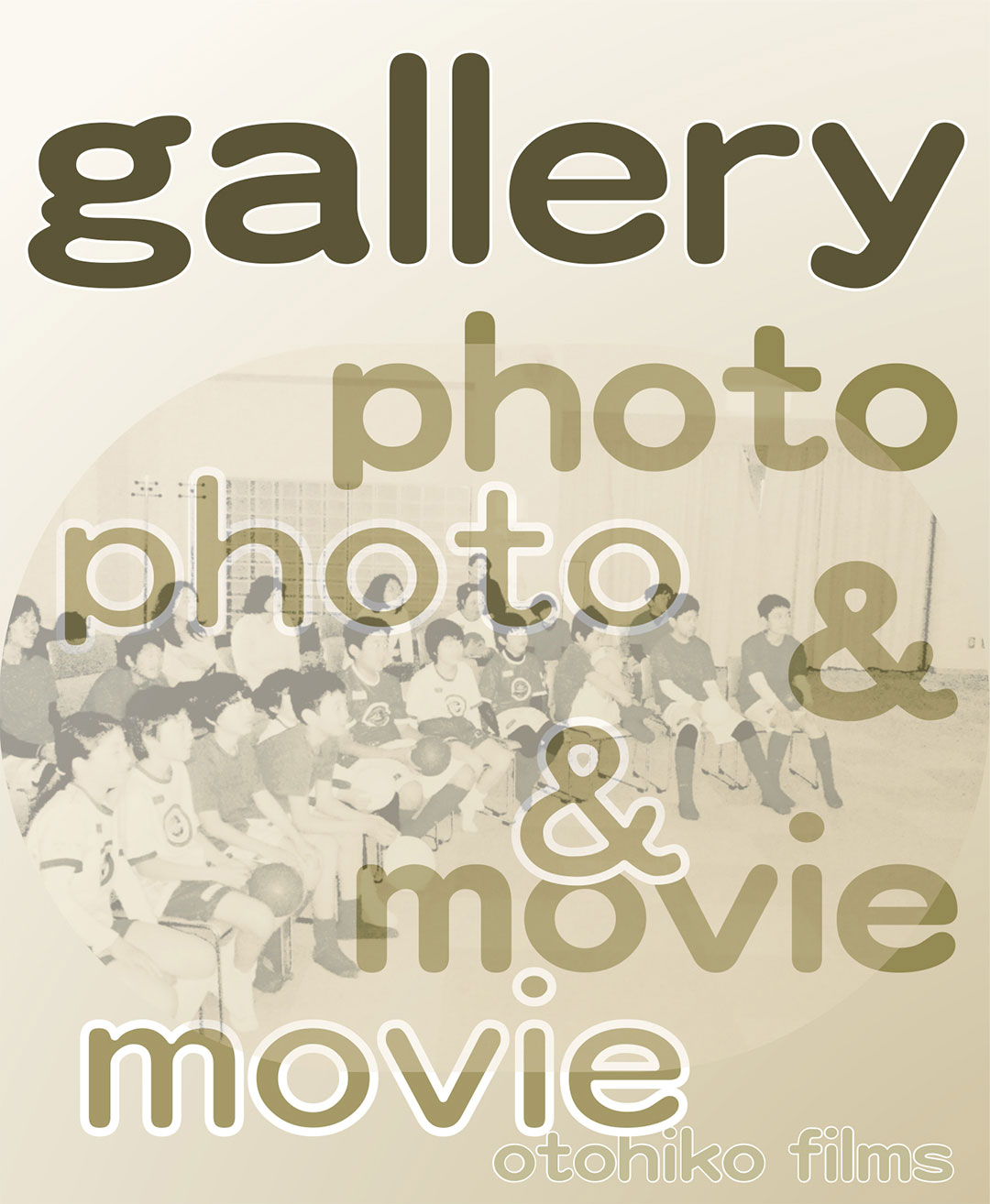 gallery|photo&movie